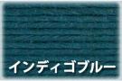 クラフトバンド 簡単 手芸用 紙バンド 68 数量限定アウトレット最安価格 3 新品 インディゴブルー エコクラフト 12本 ではありません 30m