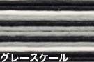 激安特価品 クラフトバンド 簡単 手芸用 紙バンド 90 5 直輸入品激安 50m ではありません エコクラフト グレースケール 12本