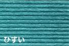 クラフトバンド 日本限定 簡単 手芸用 紙バンド E6:315 5 50m エコクラフト ひすい 12本 新品 ではありません