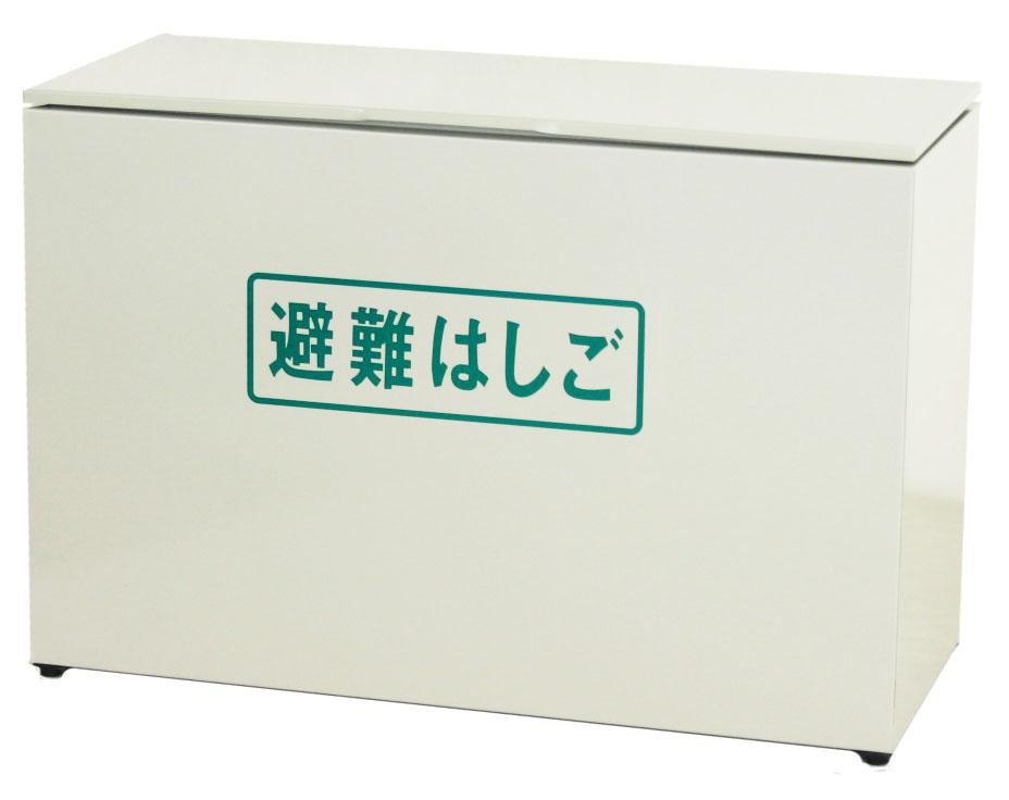 【送料無料】ORIRO 金属製折たたみ式 避難はしご4-5型 対応 BOX(スチール製)