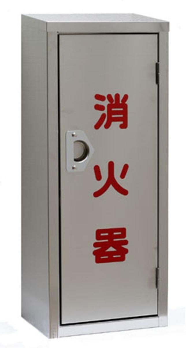 【送料無料】ORIRO 消火器 住宅用 格納箱(ステンレス製) 4型