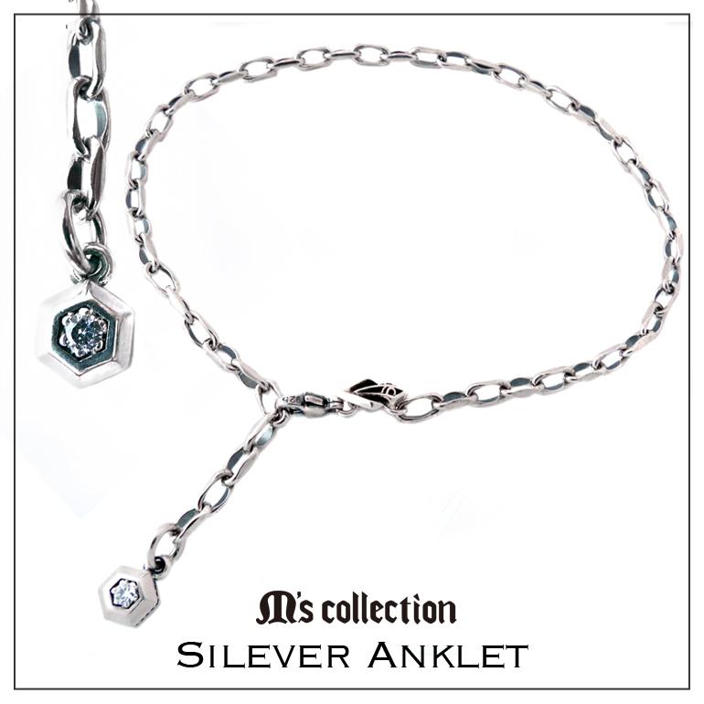 mscollection | Rakuten Global Market: Anklet mens silver bracelet ...