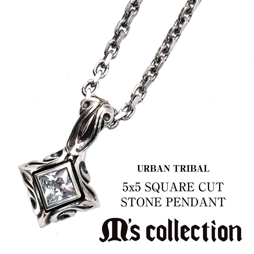 【MADE IN JAPAN】【M's collection】メンズ ネックレス シルバー シルバー キュービックジルコニア ストーン ペンダント 大人気 リバーシブル 2S2X0201 BLCZ プレゼント 母の日 卒業祝い 入学祝い 入社祝い