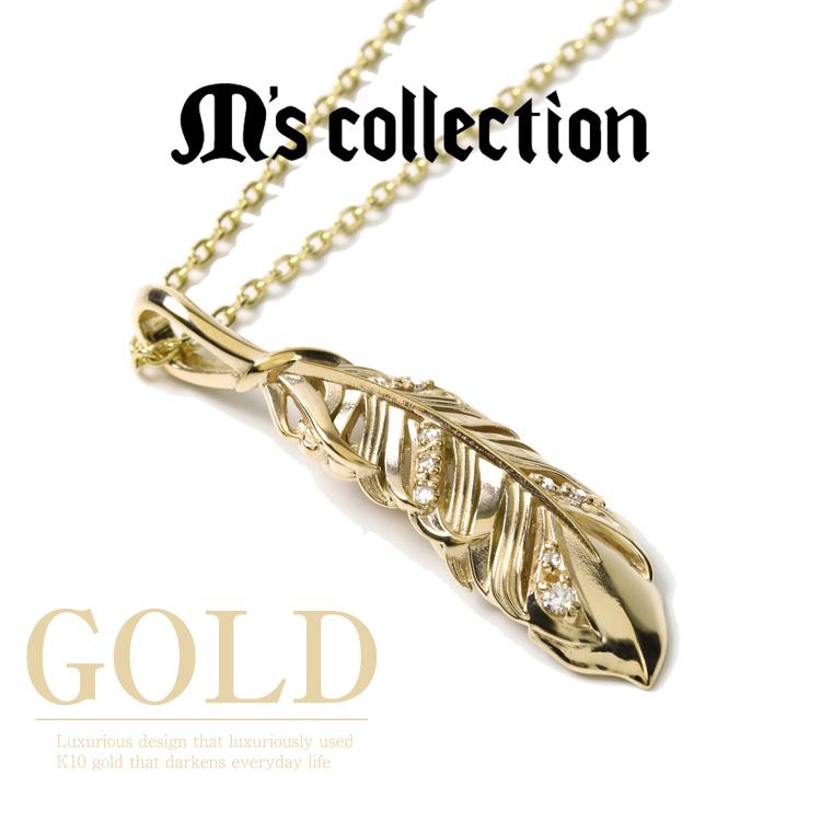 【MADE IN JAPAN】GOLDダイアモンドフェザーネックレス【M's collection エムズコレクション】メンズ 中 ペンダント トップ  ラッピング包装 ミディアム 豪華 重ね付け 石付き xp-129 K10 K18 バースデー ダイアモンド プレゼント