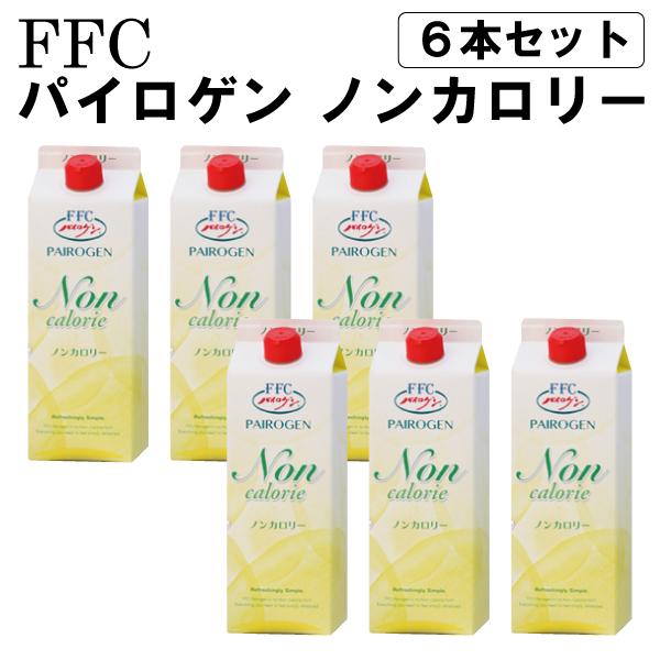 FCC パイロゲンノンカロリー|900ml|6本セット|赤塚|コラーゲン|ヒアルロン酸|ノンカロリー|お酢の力をプラスした健康飲料|コンビニ受取