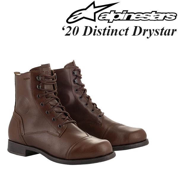 Alpinestars オンロードブーツ Distinct Drystar Boots 2020年 最新モデル