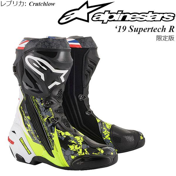 Alpinestars ブーツ 限定版 Supertech R 2019年 レプリカモデル カル・クラッチロー