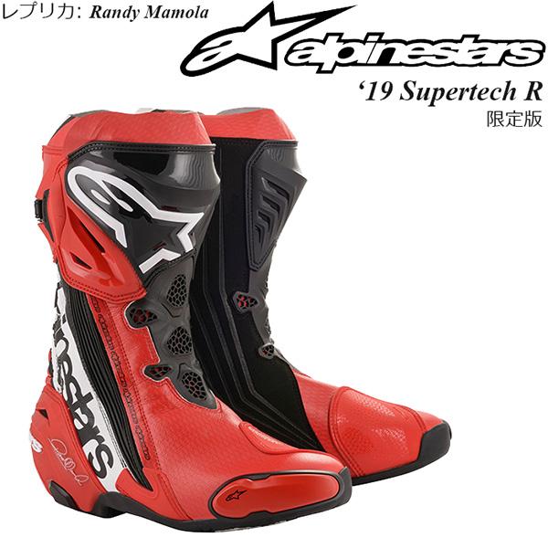 Alpinestars ブーツ 限定版 Supertech R 2019年 レプリカモデル ランディ・マモラ