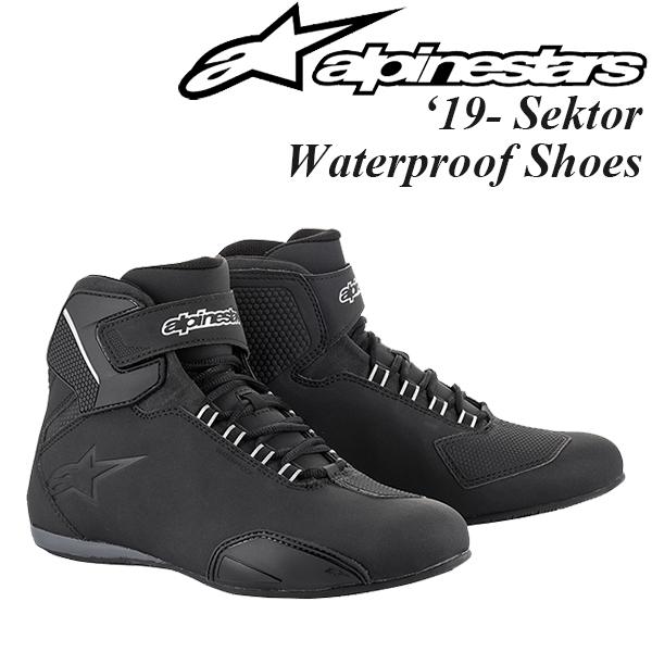 Alpinestars バイクシューズ Sektor Waterproof Shoes 19-20年 現行モデル