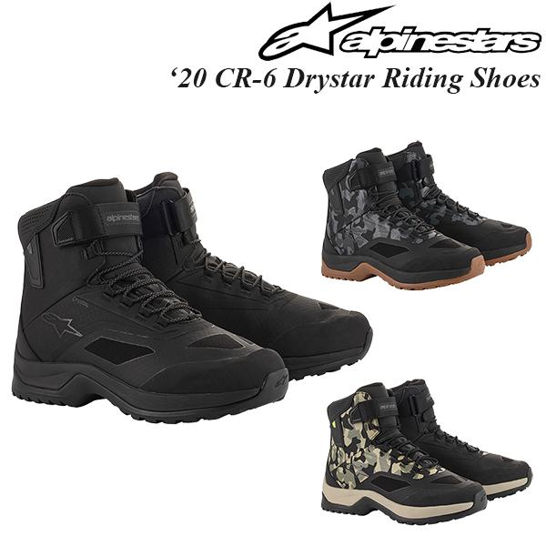 Alpinestars ライディングシューズ CR-6 Drystar Riding Shoes 2020年 最新モデル