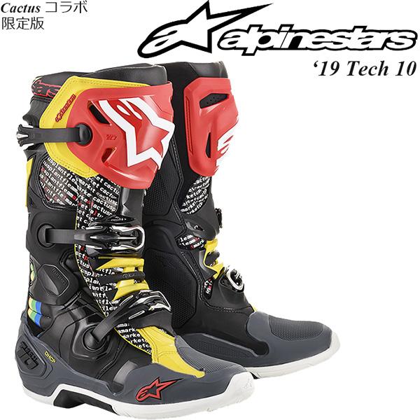 Alpinestars ブーツ 限定版 Tech 10 2019年 モデル Cactus