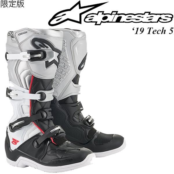 Alpinestars ブーツ 限定版 Tech 5 2019年 モデル Victory