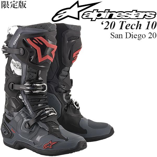 Alpinestars オフロードブーツ 限定版 Tech 10 2020年 モデル San Diego 20