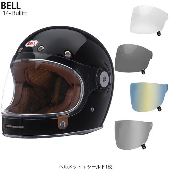 お得なヘルメット&シールドのセット! BELL 2点セット Bullitt 14-19年 現行モデル Gloss Black ヘルメット & フラットシールド