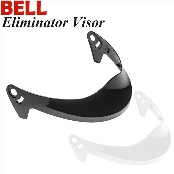 まぶしさを軽減し 直営ストア 最新アイテム 見た目を変えるバイザー BELL ヘルメット用 バイザー Visor Eliminator