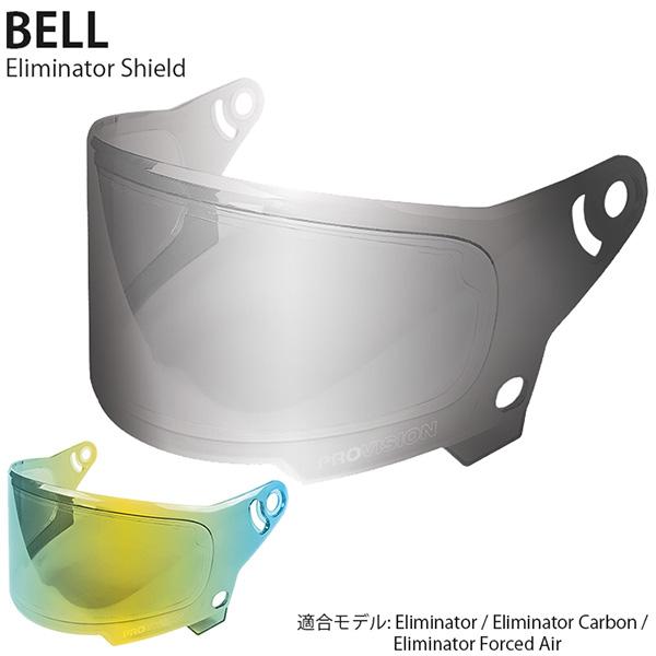 BELL シールド Eliminator ヘルメット用 Pro Vision Shield イリジウム系