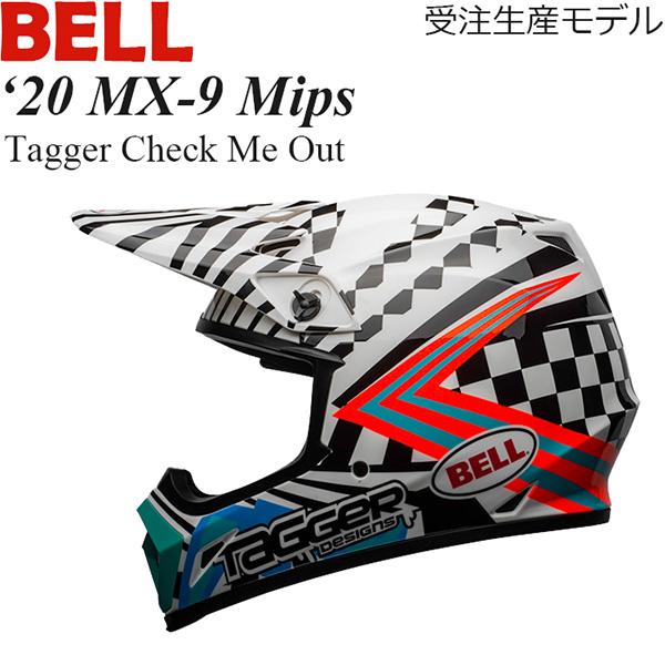 受注生産限定モデル! BELL ヘルメット MX-9 Mips 2020年 受注生産モデル Tagger Check Me Out