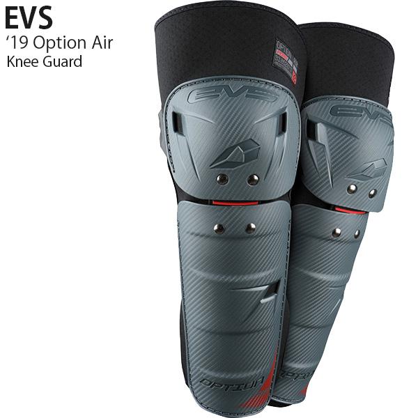 EVS ニーガード Option Air 19年 モデル