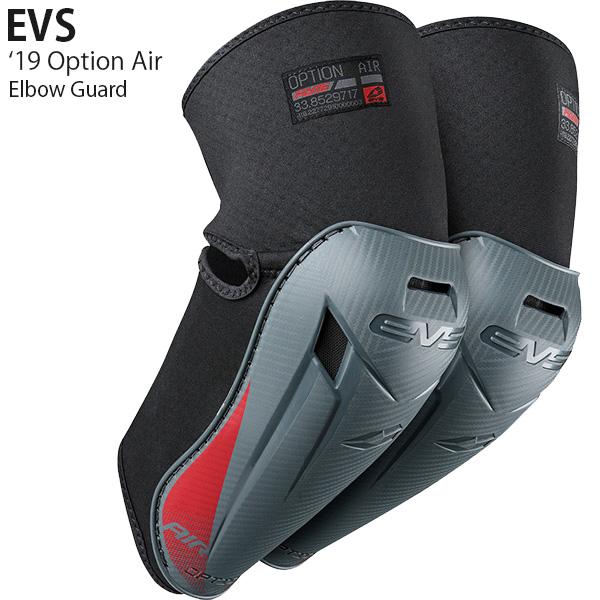 EVS エルボーガード Option Air 19年 モデル