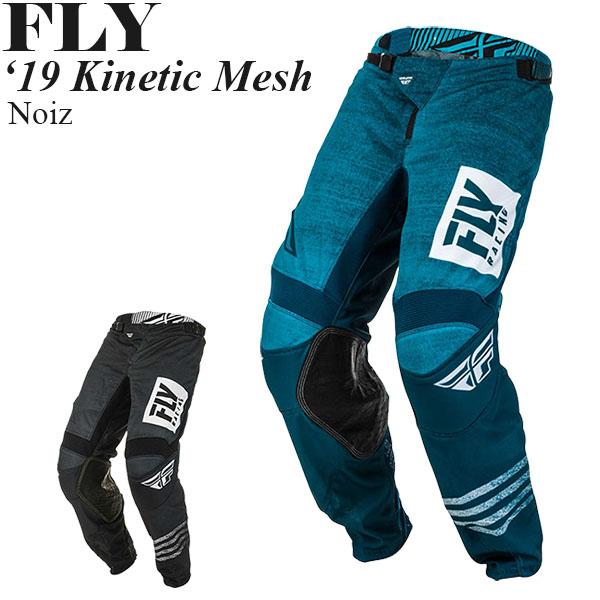 FLY パンツ Kinetic Mesh 2019年 モデル Noiz