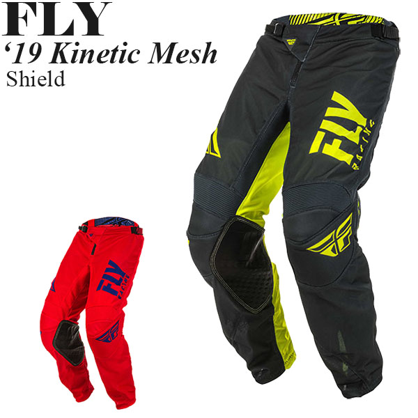 FLY パンツ Kinetic Mesh 2019年 モデル Shield
