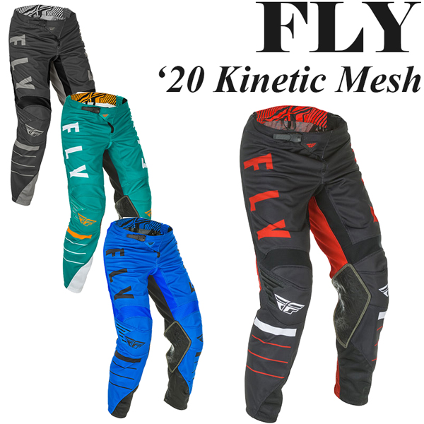 FLY オフロードパンツ Kinetic Mesh 2020年 最新モデル