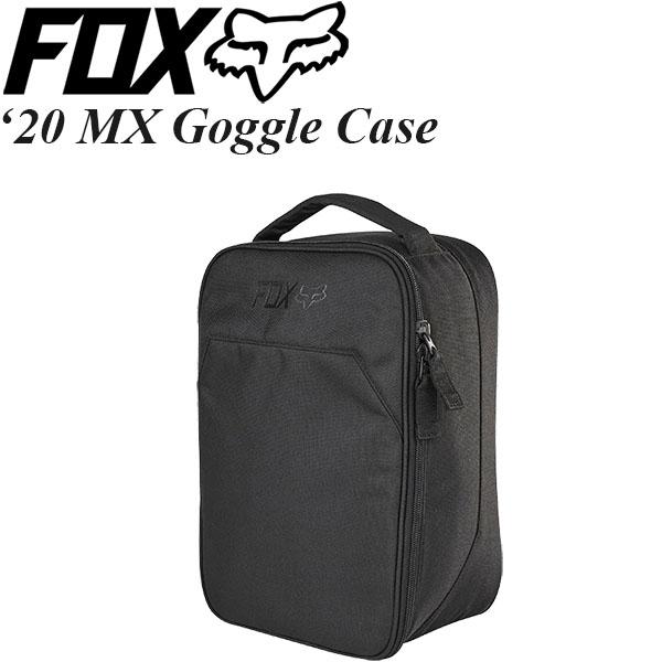 FOX ゴーグルケース MX Goggle Case 2020年 最新モデル