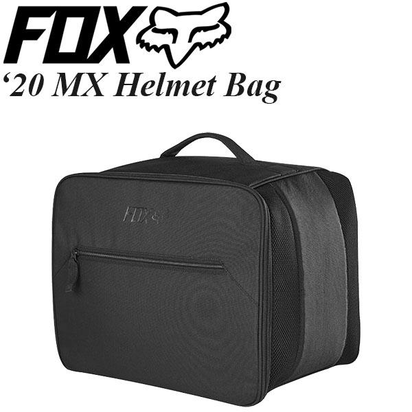 FOX ヘルメットバッグ MX Helmet Bag 2020年 最新モデル