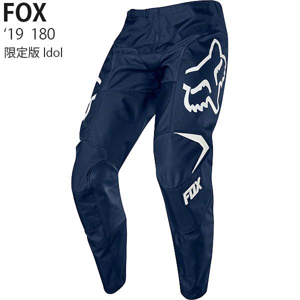 FOX パンツ 限定版 180 2019年 モデル Idol