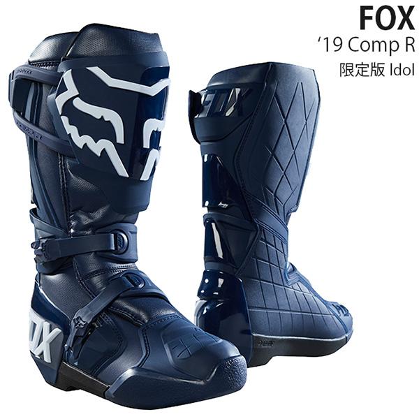 FOX ブーツ 限定版 Comp R 2019年 モデル Idol
