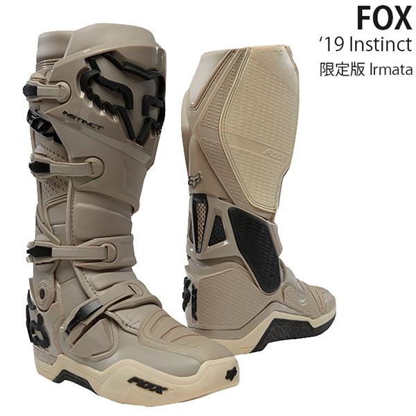 FOX ブーツ 限定版 Instinct 2019年 モデル IRMATA