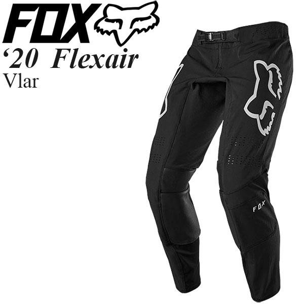 FOX オフロードパンツ Flexair 2020年 最新モデル Vlar