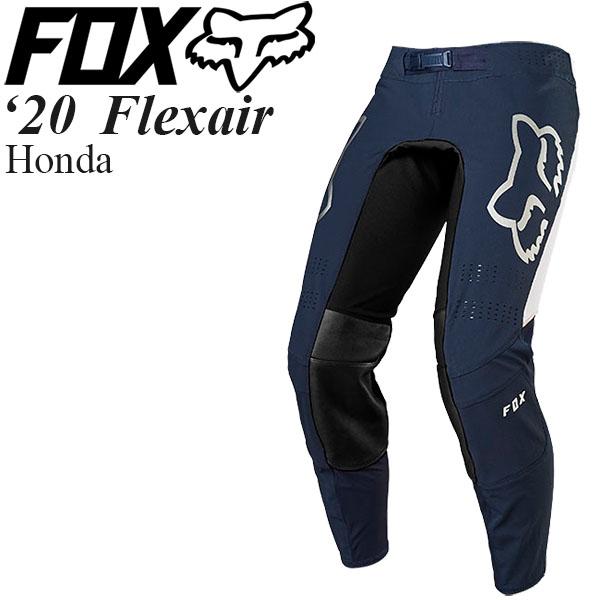 FOX オフロードパンツ Flexair 2020年 最新モデル Honda