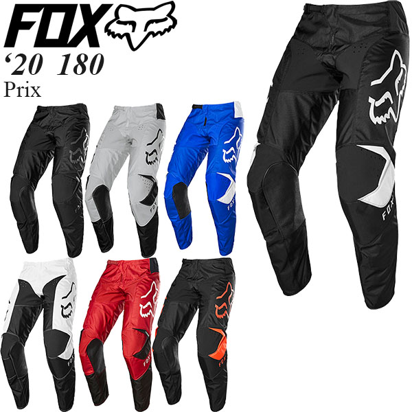 FOX オフロードパンツ 180 2020年 最新モデル Prix