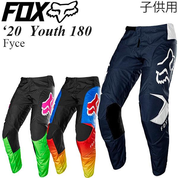FOX オフロードパンツ 子供用 Youth 180 2020年 最新モデル Fyce