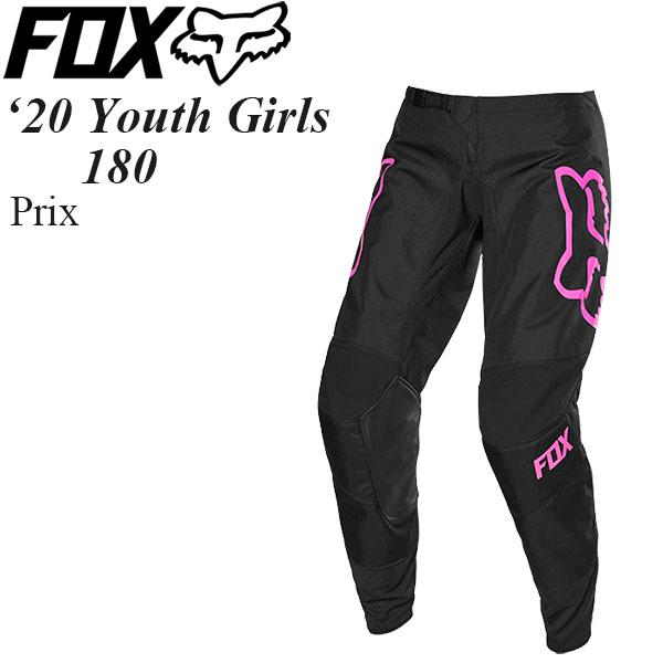 FOX オフロードパンツ 女子用 Youth Girls 180 2020年 最新モデル Prix