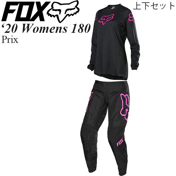 FOX 上下セット 女性用 Womens 180 2020年 最新モデル Prix ジャージ & パンツ
