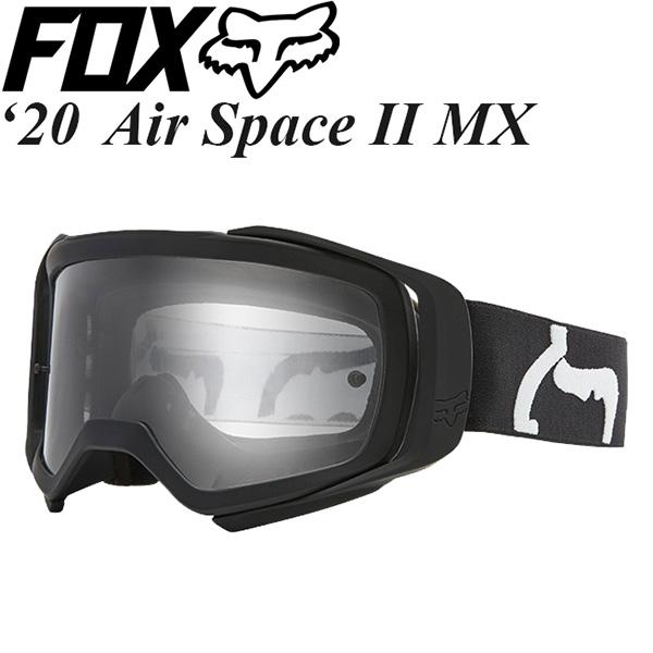 FOX ゴーグル MX用 Air Space II 2020年 最新モデル Prix 23998-001