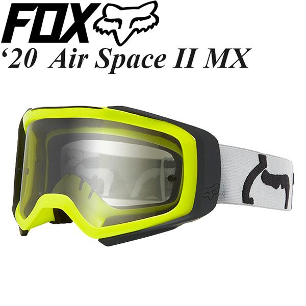FOX ゴーグル MX用 Air Space II 2020年 最新モデル Prix 23998-006