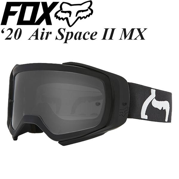 FOX ゴーグル MX用 Air Space II 2020年 最新モデル S 24000-001