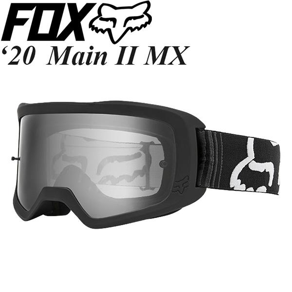 FOX ゴーグル MX用 Main II 2020年 最新モデル S ミラーレンズ 24003-001