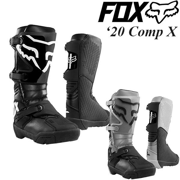 FOX ブーツ Comp X 2020年 最新モデル