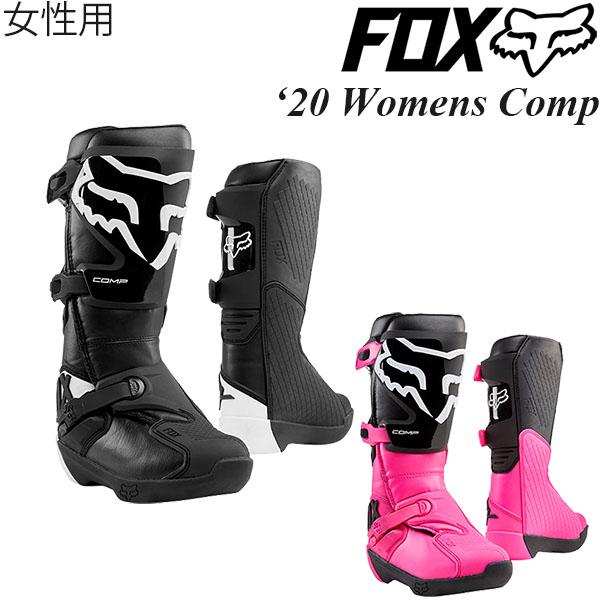 FOX ブーツ 女性用 Womens Comp 2020年 最新モデル