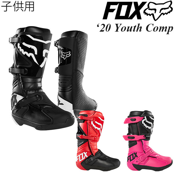FOX ブーツ 子供用 Youth Comp 2020年 最新モデル