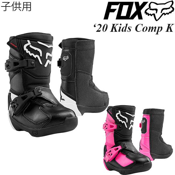 FOX ブーツ 子供用 Kids Comp K 2020年 最新モデル