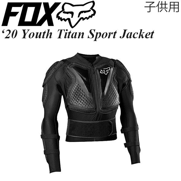 FOX ボディプロテクター 子供用 Youth Titan Sport Jacket 2020年 最新モデル