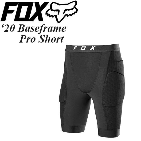 FOX ショーツプロテクター Baseframe Pro Short 2020年 最新モデル