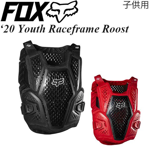 FOX チェストプロテクター 子供用 Youth Raceframe Roost 2020年 最新モデル