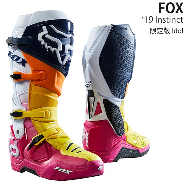 ハイエンドモデルの最新限定版が登場! FOX ブーツ 限定版 Instinct 2019年 モデル Idol