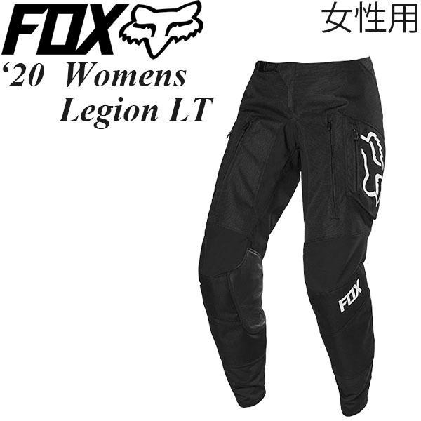 FOX オフロードパンツ 女性用 Womens Legion LT 2020年 最新モデル